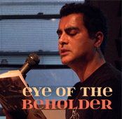 Eye of the Beholder: Amitava Kumar
