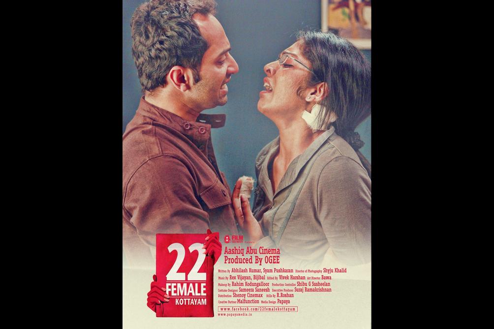 Shaitan movie