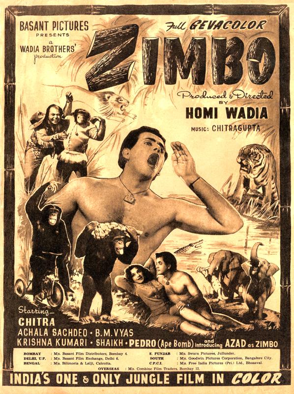 Zimbo Malayalam Movie Songs Download