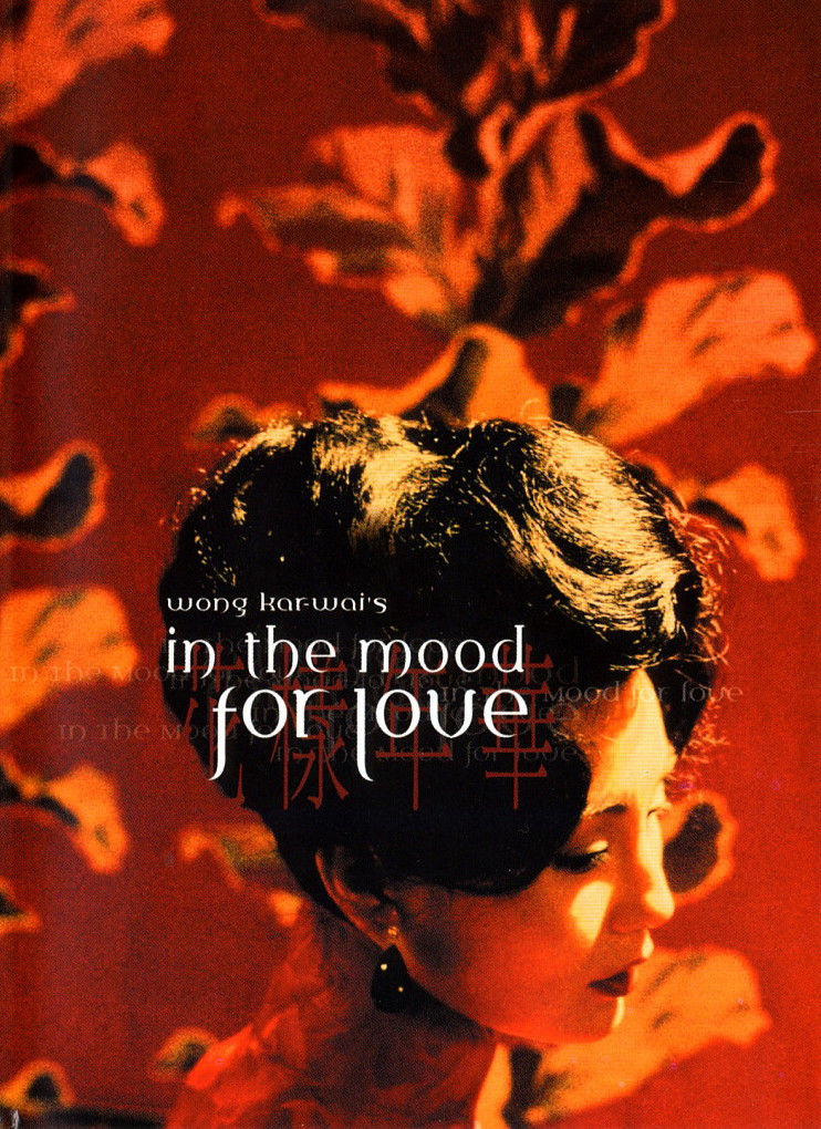 Poster of In The Mood For Love