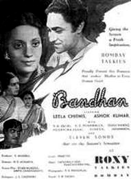 Poster of Bandhan
