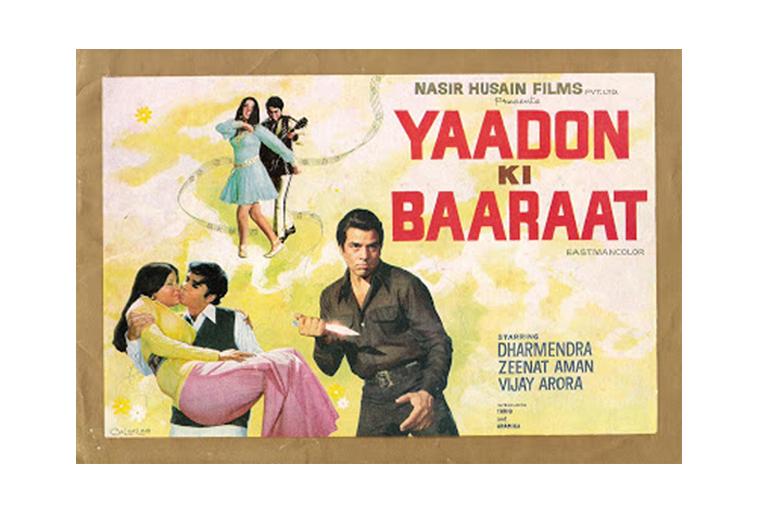 Poster for Yaadon Ki Baaraat  Yaadon Ki Baaraat Poster