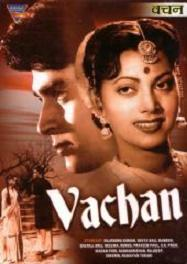 Poster of Vachan